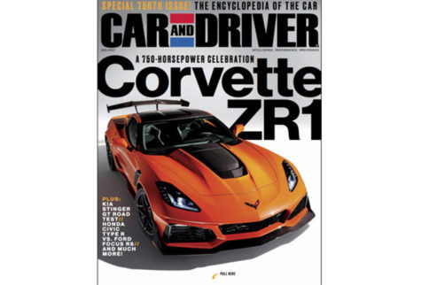 Photos Leaked! The Corvette ZR1 Debut Date Announced